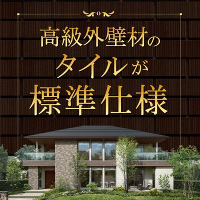 クレバリーホーム会津若松店グランドオープン!!